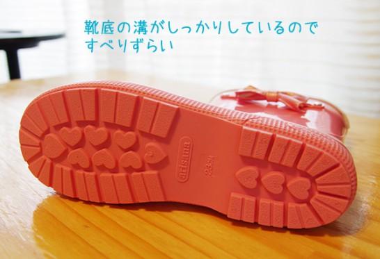 rain-boots08