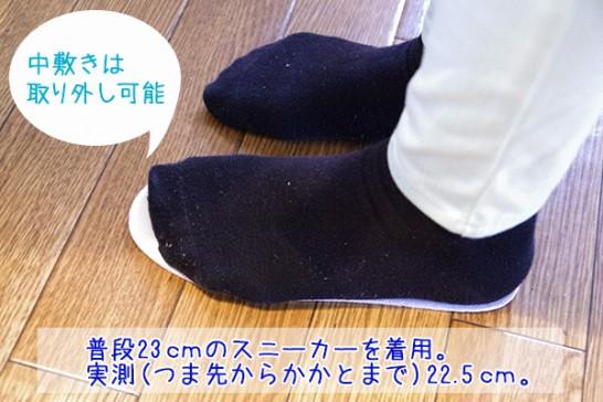 rain-boots09