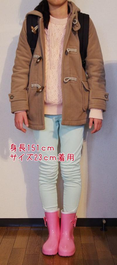rain-boots10