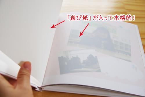 mybook04