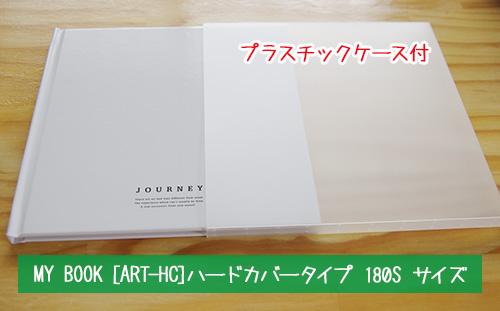 mybook06