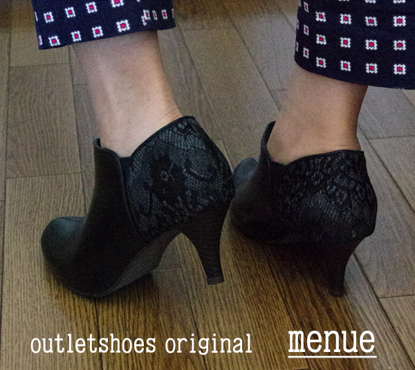 outletshoes ブーティ レース