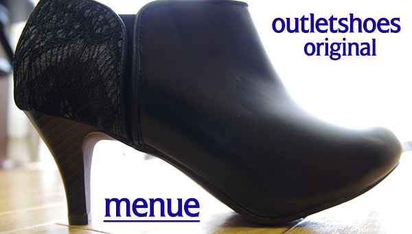 outletshoes ブーティ