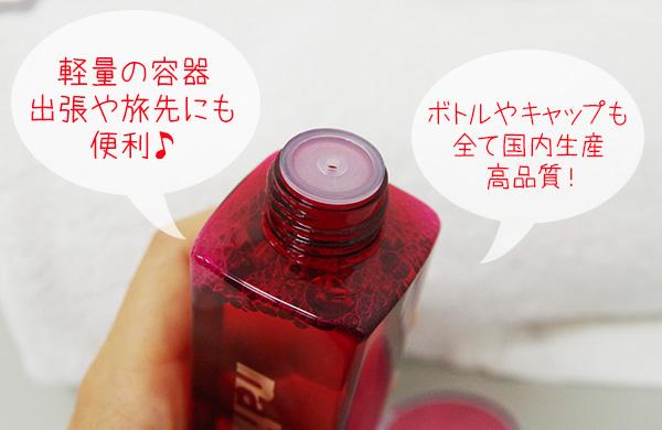 ナールスピュア 口コミ