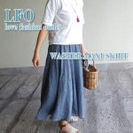 LFO ワッシャーマキシスカート