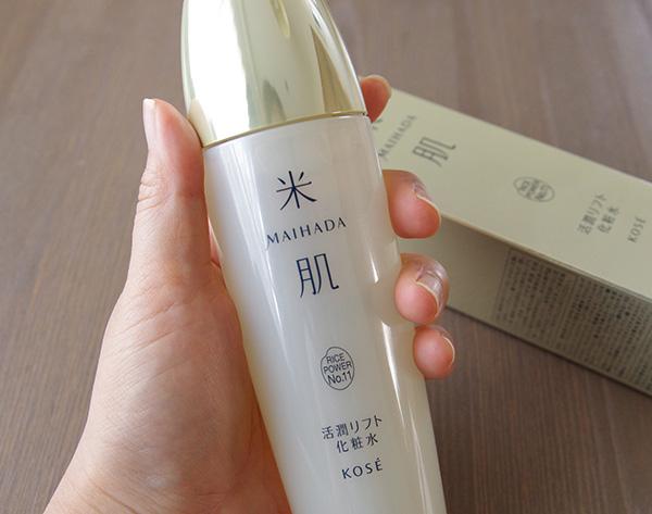 活潤リフト化粧水 使用感