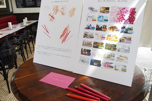 フェリシモ500色の色鉛筆TOKYOSEEDS