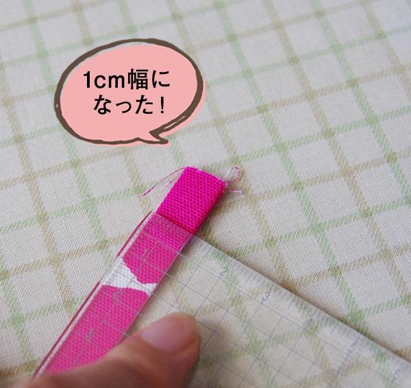 猫の幅1センチ首輪の作り方