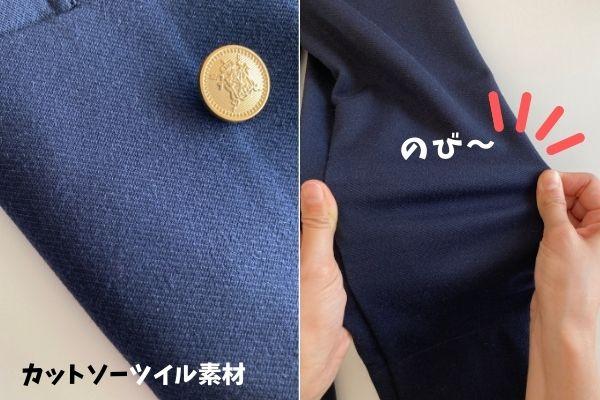 フェリシモイディットすっきりこなれ見え カットソー素材の紺ブレジャケットは、カットソーツイル素材を使っているので伸びがいいジャケットです。