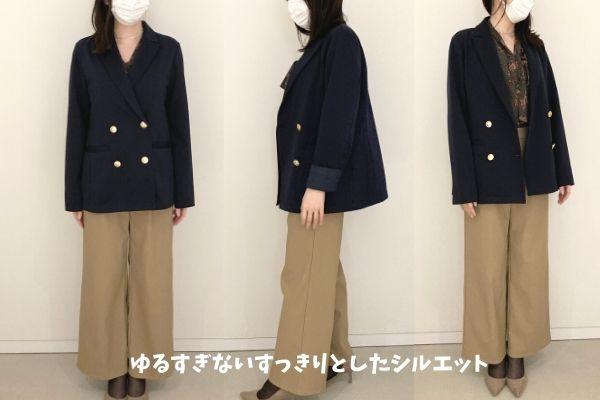 フェリシモイディットすっきりこなれ見え カットソー素材の紺ブレジャケットは、ゆるすぎないスッキリしたシルエットになっています。
