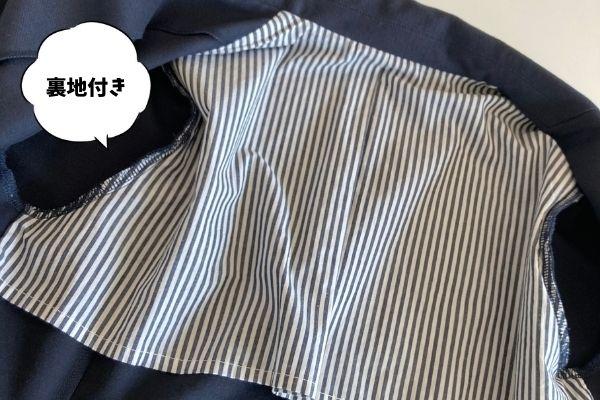 フェリシモイディットすっきりこなれ見え カットソー素材の紺ブレジャケットは、背中半面と手首に裏地が付いています。