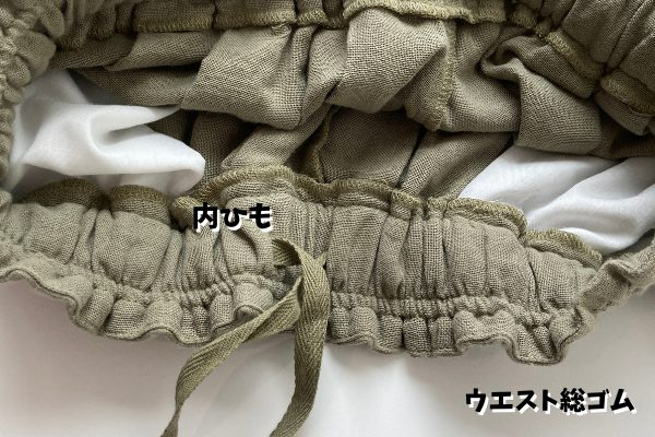 フェリシモ リブ イン コンフォート麻混ダブルガーゼのぽんわりパンツは、ウエスト総ゴムで、さらに内紐が付いています。