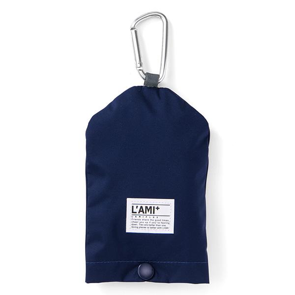 フェリシモ水分を吸収しながらスマートIN! 隣の人も自分もぬれない スリム傘袋の会の専用カバー。