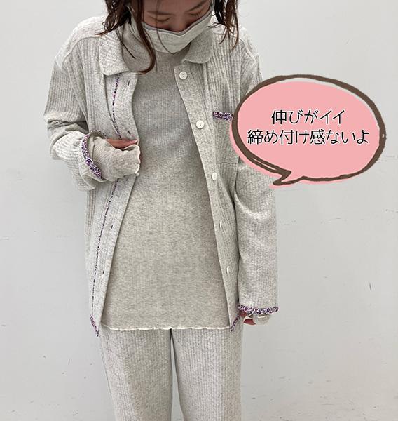 フェリシモIEDITイディット綿100%のエニワイズ加工が肌にやさしいインナーセットを着用した女性