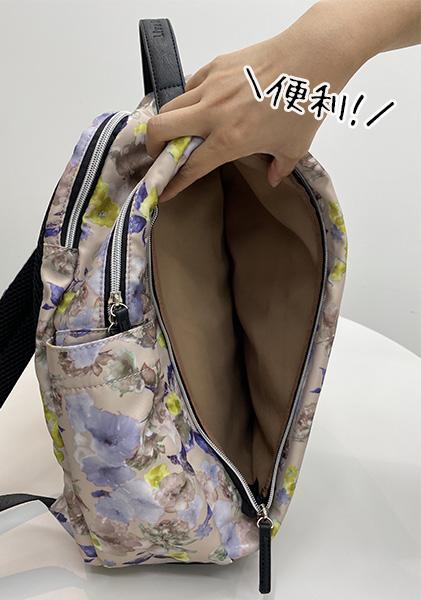 フェリシモリブインコンフォートもしもに備えるデイリー花柄リュックの前面ポケットを開いたところ。A4サイズ程度の広さ。