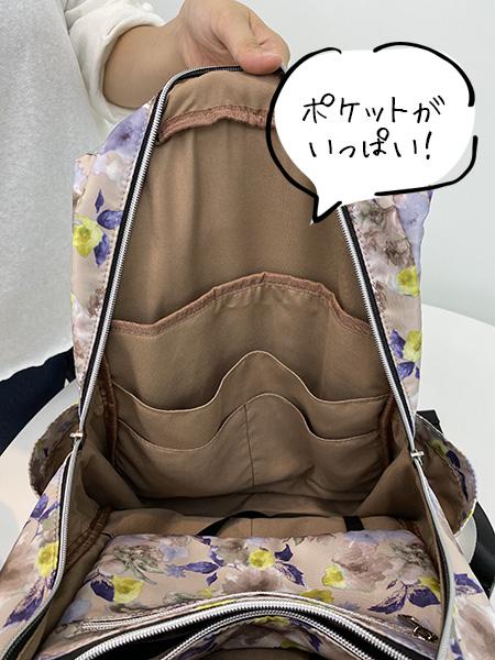 フェリシモリブインコンフォートもしもに備えるデイリー花柄リュックの内部ポケット。前側に4ポケット、背中側取り外せるサコッシュが内部ポケットの役割も果たします。サコッシュ部分には6つのポケットがあります。