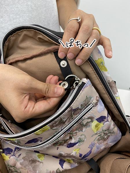 フェリシモリブインコンフォートもしもに備えるデイリー花柄リュック内部にあるサコッシュの取り外し方。