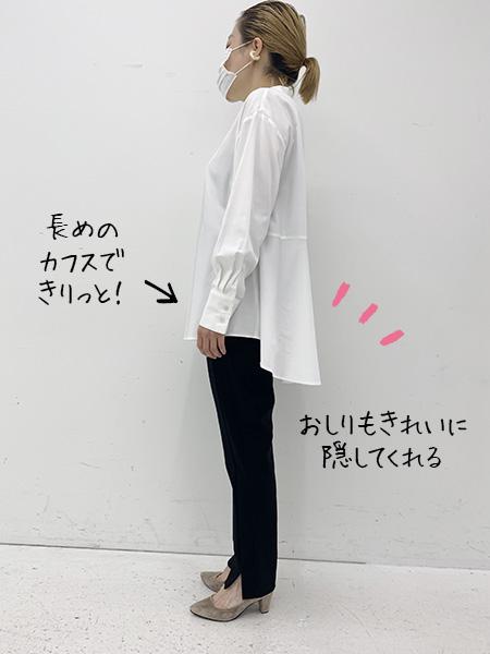 フェリシモイディットクレバーシャツフレアーの着画横