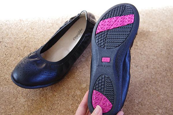 フェリシモくにゃっプスの靴裏