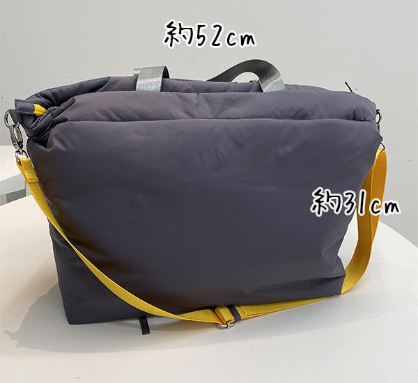 フェリシモとことりっぷがコラボ開発したふんわり軽量トートバッグの大きさは、横約52センチ縦約31センチ