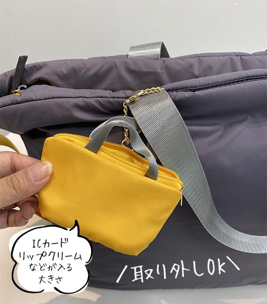 フェリシモとことりっぷがコラボ開発したふんわり軽量トートバッグに付属する黄色いミニバッグ