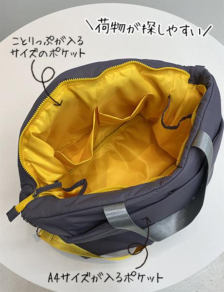 フェリシモとことりっぷがコラボ開発したふんわり軽量トートバッグの内部にはオープンポケットが4か所