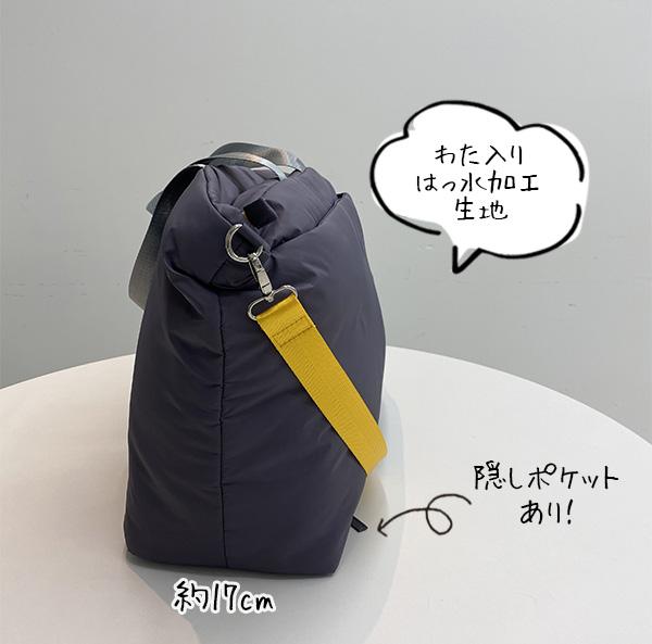 フェリシモとことりっぷがコラボ開発したふんわり軽量トートバッグのまちは約17センチ