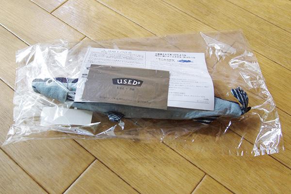 USEDo × 猫部 古着屋さんで見つけたような味わい深いデニムさかなの会到着時のパッケージ。