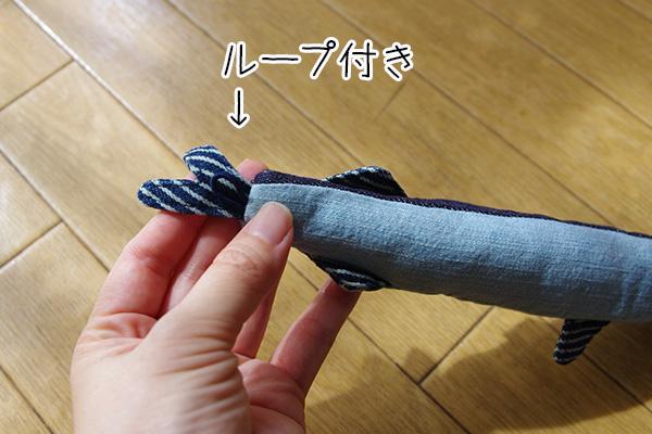 USEDo × 猫部 古着屋さんで見つけたような味わい深いデニムさかなの会のしっぽ部分にはループがついています。