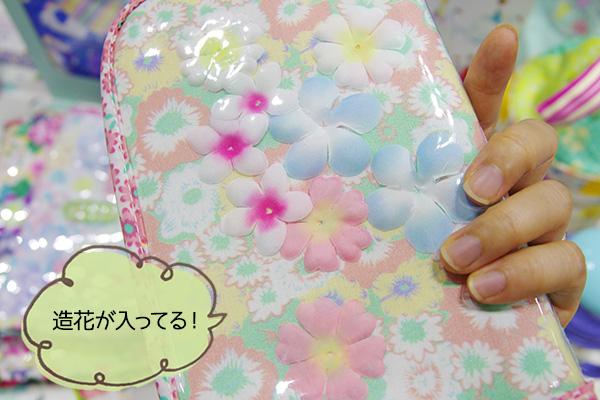 フェフェの母子手帳造花部分