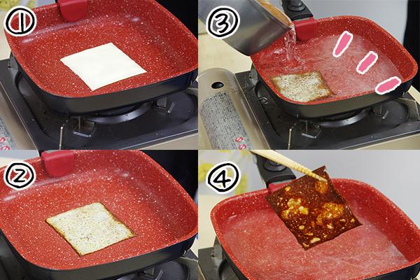 フレーバーストーンダイヤモンドエディションのチーズを使った焦げ付かない実験