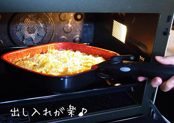 フレーバーストーンダイヤモンドエディションを使ってオーブンで調理している様子