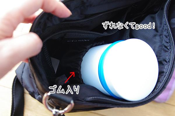 フェリシモリブ イン コンフォート はまじとコラボ ポケットいっぱい 毎日の相棒 ショルダーバッグの中央ポケットには、ペットボトル用ポケットもあります。