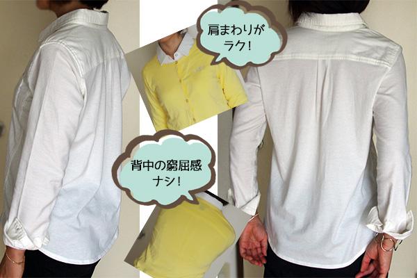 フェリシモリブ イン コンフォートらくらくシャツ着画
