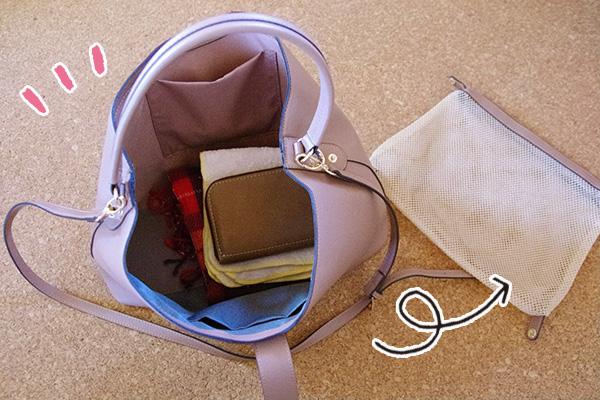 フェリシモいっしょ買いバッグIEDIT イディット 香村薫さんとコラボ A4サイズが入って中身がきちんと整理できる ワンショルダー2-WAYバッグの中央メッシュバッグを完全に取り外して使うこともできます。