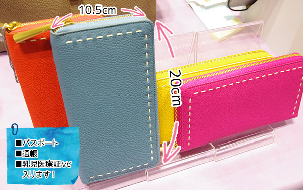 ナガタニの財布SAHOのサイズ