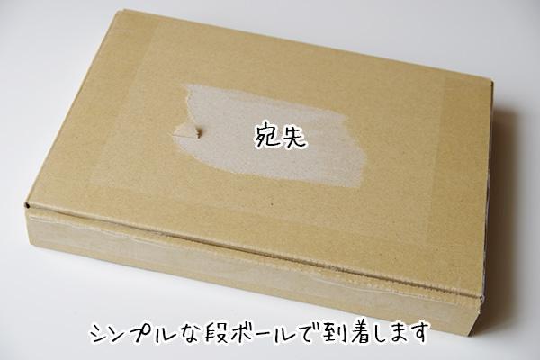 マイクロニードルNEEDROP(ニードロップ)の定期購入