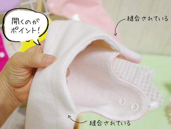 布ナプキンnunonaの3Dタイプ特徴