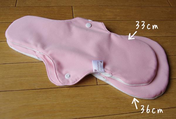 布ナプキンnunona3D福袋に含まれる夜用の比較