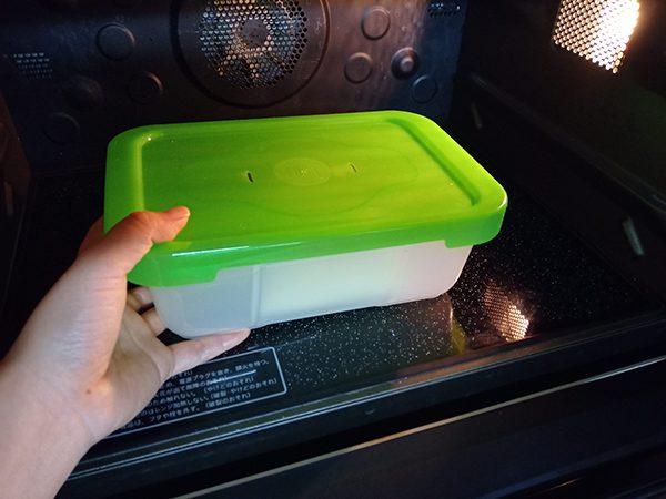 真空保存容器フォーサ角型を使って作る冷やしおでんの作り方