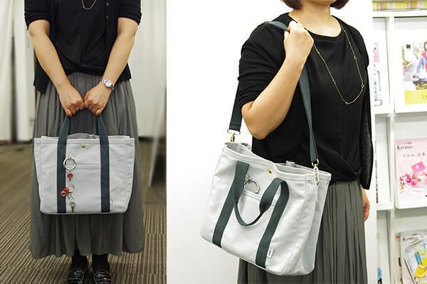 フェリシモT字形の仕切り付きトートバッグの着用例