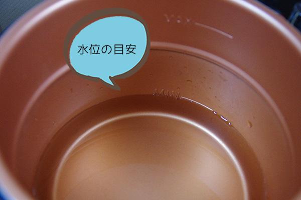 プレッシャーキングプロ炊飯時の水位