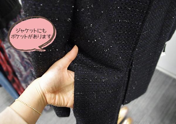 ベルーナ ラナン コートアップスーツのジャケット