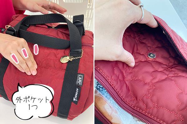 フェリシモレジカゴリュックリトルミイの外側ポケットにはマグネットが付いています。