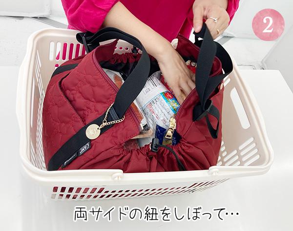 フェリシモレジカゴリュックリトルミイのスーパーでの使い方。 2バッグの両サイドにある紐を縛ります。