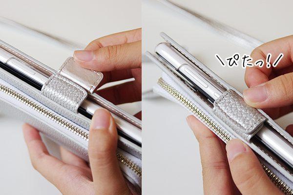 スマホカバー館.comの手帳型ケース、コインケース付き Simple ポケットはマグネット式のツメが短くて開け閉めが楽です。