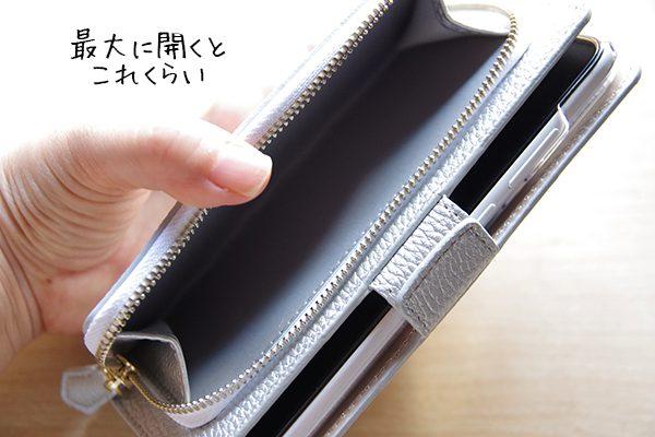 スマホカバー館.comコインケース付き Simple ポケットのお財布部分は、最大5センチ程度手前に開きます。
