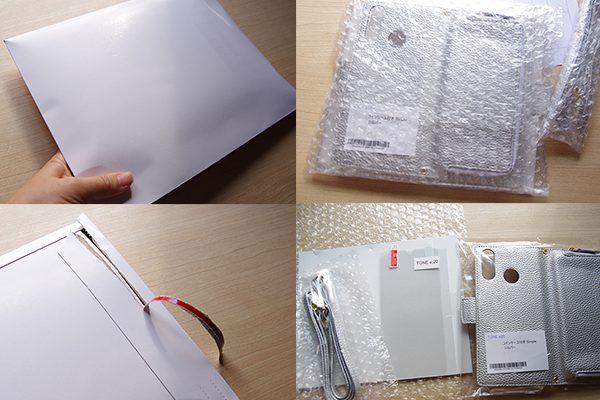 スマホカバー館.comの手帳型ケース、コインケース付き Simple ポケットが到着した様子。メール便でポストに投函されました。商品は緩衝材に包まれて到着します。