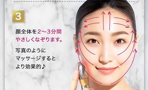 LED美顔器センシアの使い方
