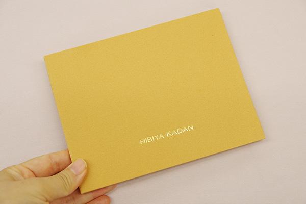 日比谷花壇 写真付きメッセージカード 口コミ